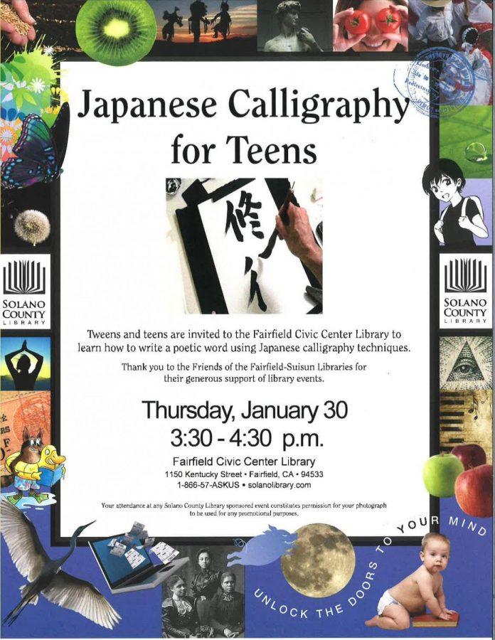 Japanese Calligraphy Lesson Jan.30